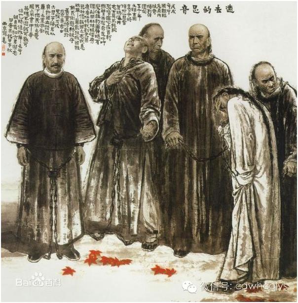 王西京:在历史深处寻找灵感