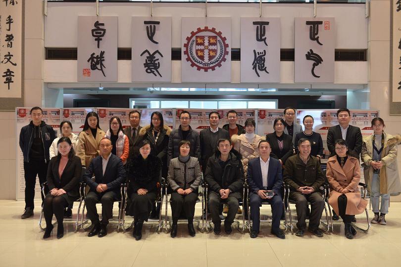 陕西省法学会企业经济法治研究会暨西安市法学会经济法学研究会2019年年会圆满举行