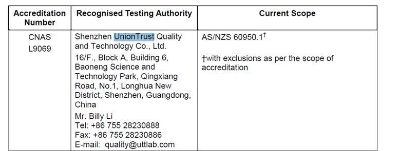 一信泰质量实验室取得澳洲NATA认可