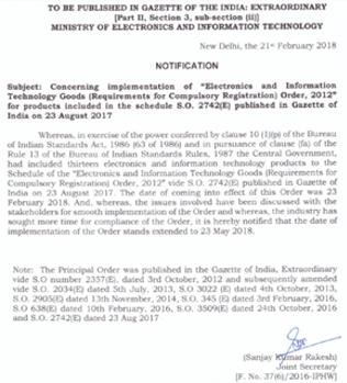 BIS第三阶段新增的13类管制产品延期公告