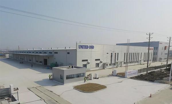 优耐特斯&日立的又一个合资工厂投入使用