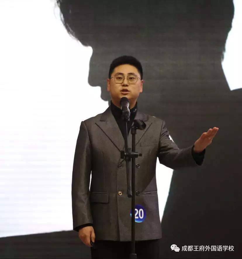 温江区民办教育协会第四届青年教师读书演讲比赛在成都王府圆满举行