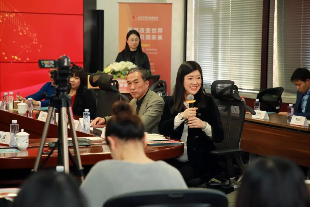 加强国际理解教育,增进文明交流互鉴:《国际理解教育在中国——现状与未来》报告发布会暨学术研讨会在京举办