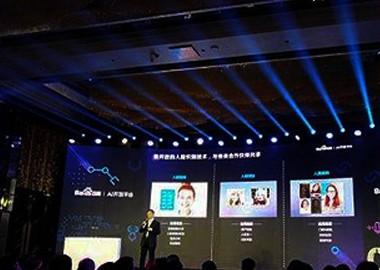 热烈庆祝深圳致宇智能中标中国银行上海市分行财务报表智能识别系统项目