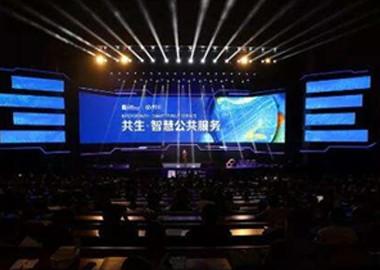 上海致宇受邀出席第四期开源下午茬技术沙龙