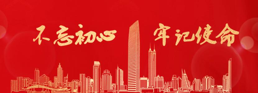 —  公司简介 —(1)