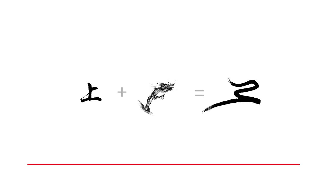 北京上弘文化有限公司品牌策划项目
