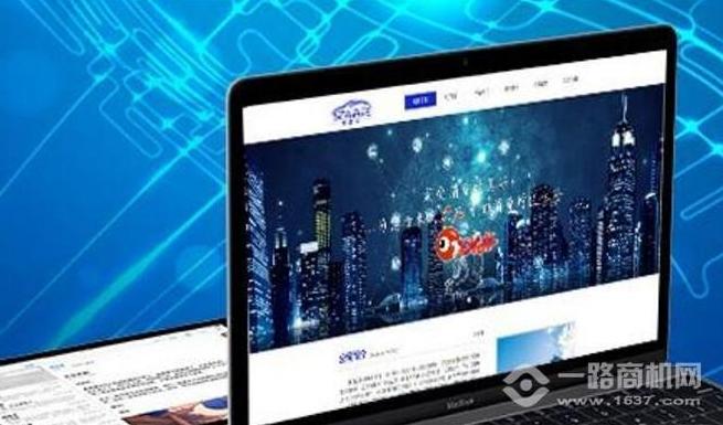 沃乃荟新零售加盟介绍