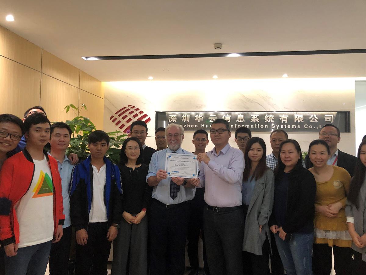热烈祝贺华云信息通过CMMI3国际认证