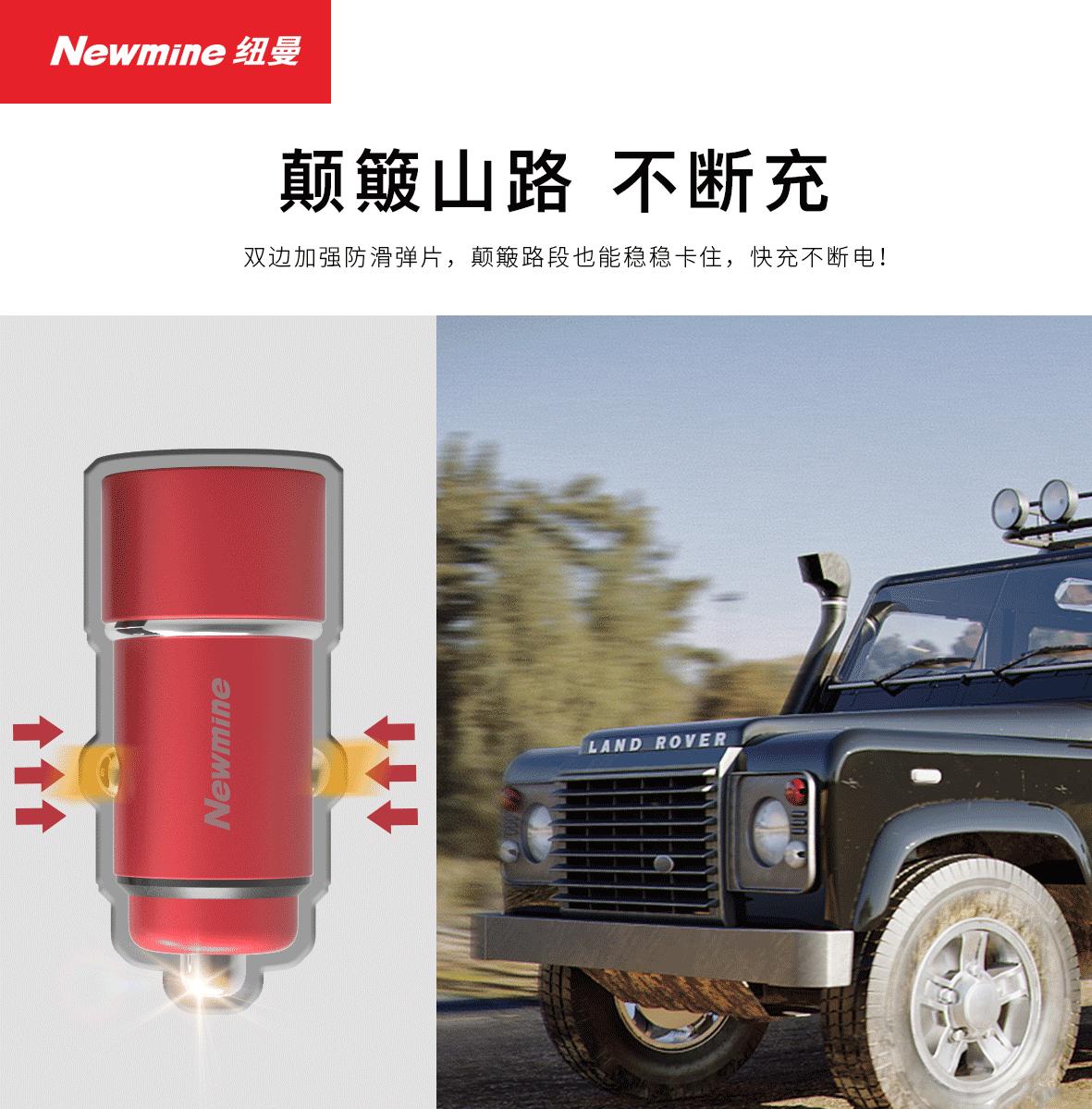 KC06 金属迷你 全兼容车载充电器