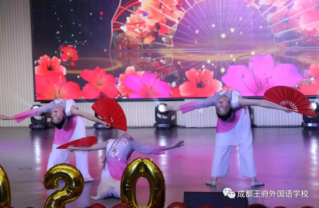 献礼青春 筑梦未来——成都王府初中部庆元旦文艺汇演活动