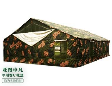军用餐厅帐篷