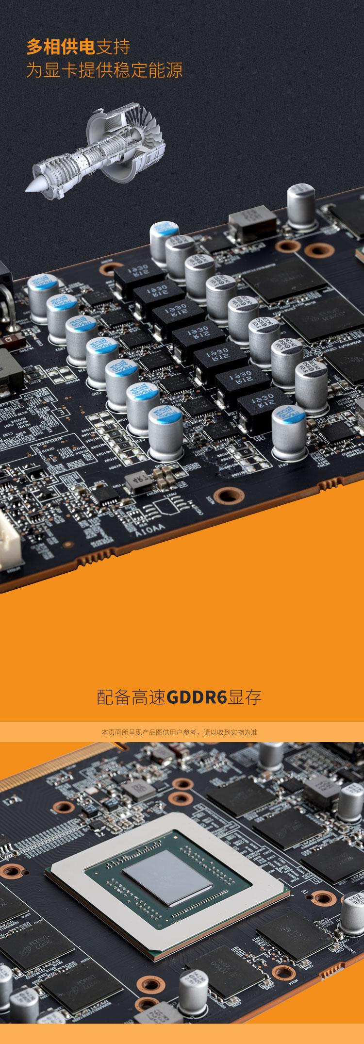 迪兰RX 5700 XT 8G X战将