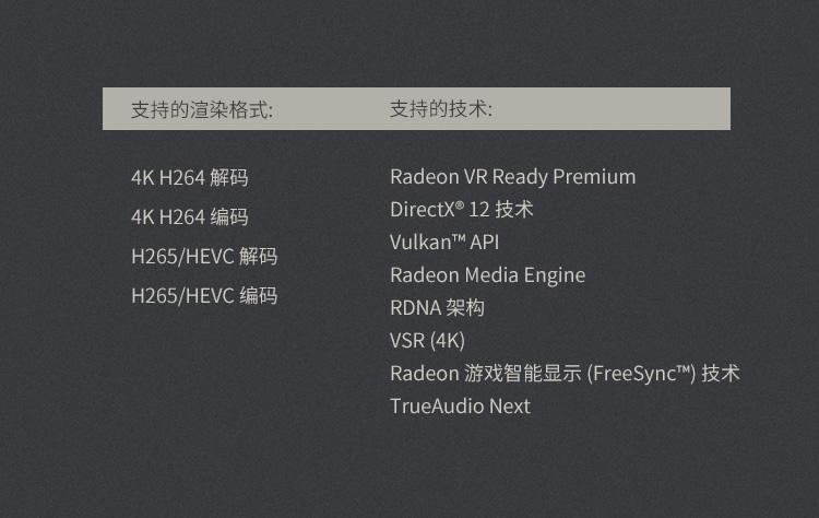 迪兰 RX 5700 8G X 战神