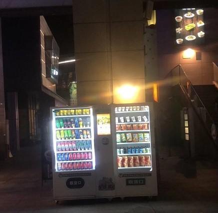 为什么自动售货机卖的商品会比其他地方贵?