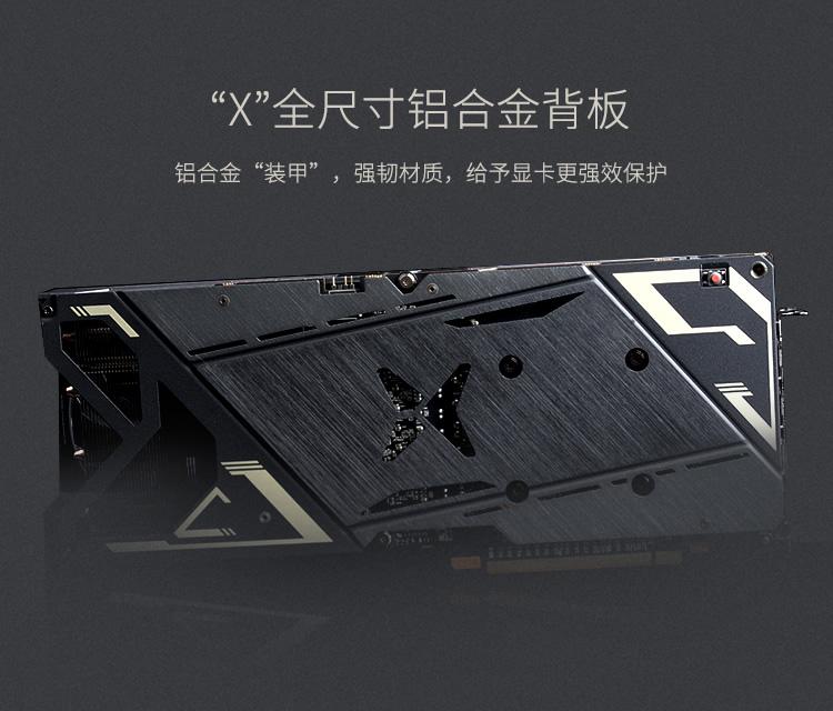 迪兰RX 5700 XT 8G X战神