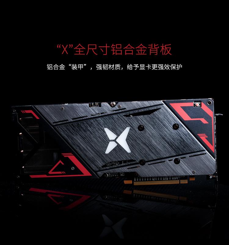 迪兰RX 5700 XT 8G X战魔