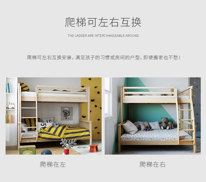 俩娃挤一张双人床?扔了吧,这是我见过最好看的实木上下床!