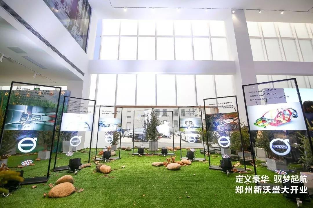 喜讯|大中原国际汽车城再添豪华汽车品牌,合众集团沃尔沃店今日盛大开业!