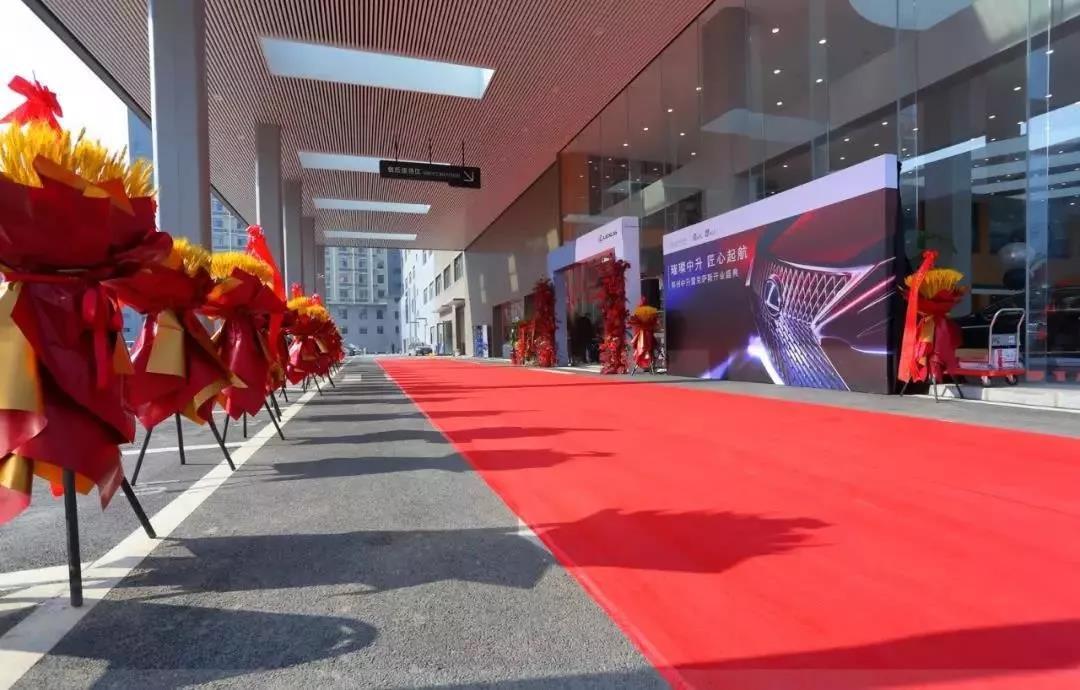 璀璨中升 匠心起航--大中原国际亚博体彩官网郑州中升雷克萨斯 盛大开业!