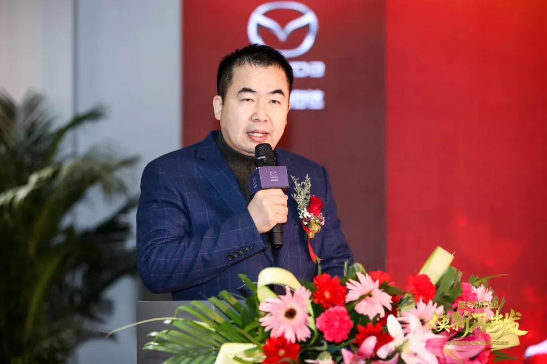 大中原汽车城河南新鑫源马自达店盛大开业——服务升级 焕新出发!