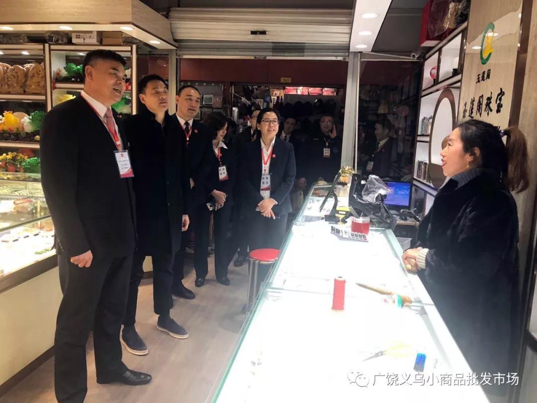 集团董事局主席金位海、副总裁金位平带队检查广饶易胜博官网app小商品批发市场