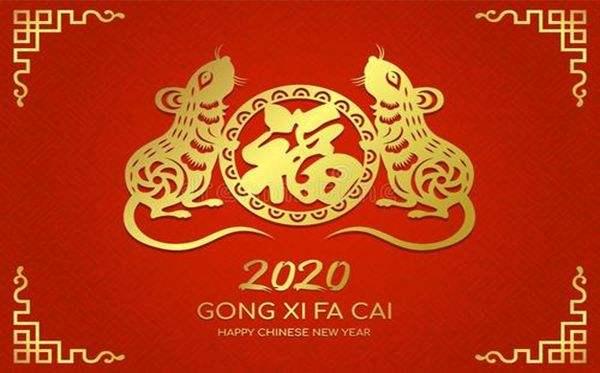 2020年公司春节放假通知