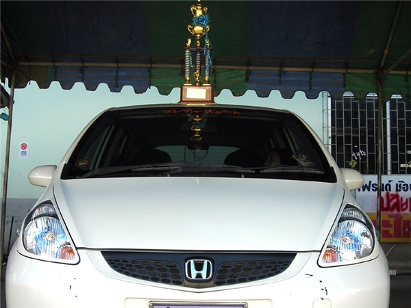 The beauty of Thailand song title car amplifier