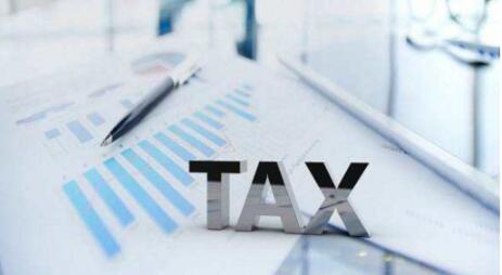 了解到了每一个地区的收政策,选择了一些最为合适的纳税方式