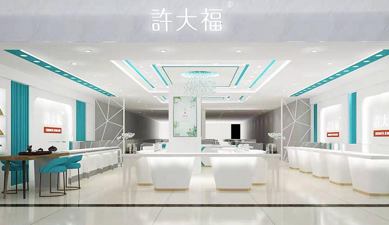 北京-SOHO店