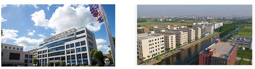 瑞津生物科技有限公司