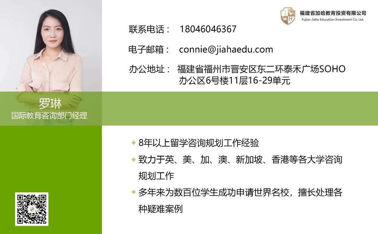 《空中留学工作室》第三十六期 | 中美注册会计师异同,如何在美国成为CPA?