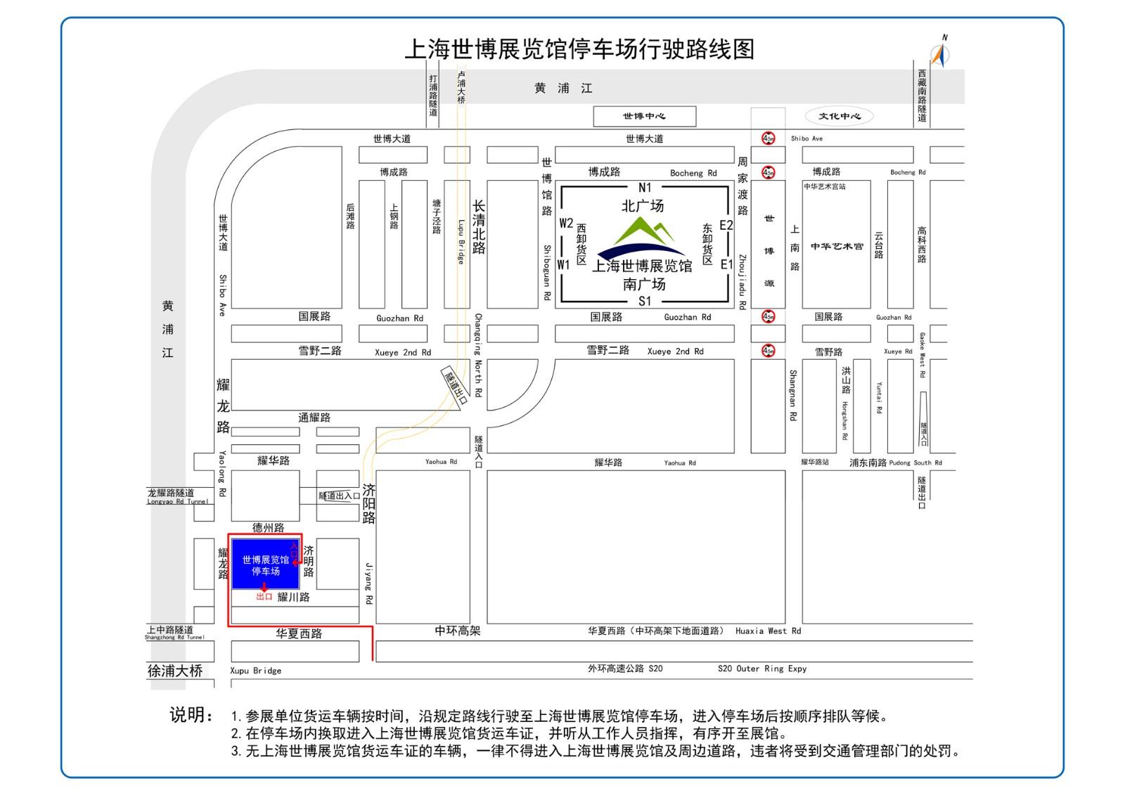 展馆地理位置图