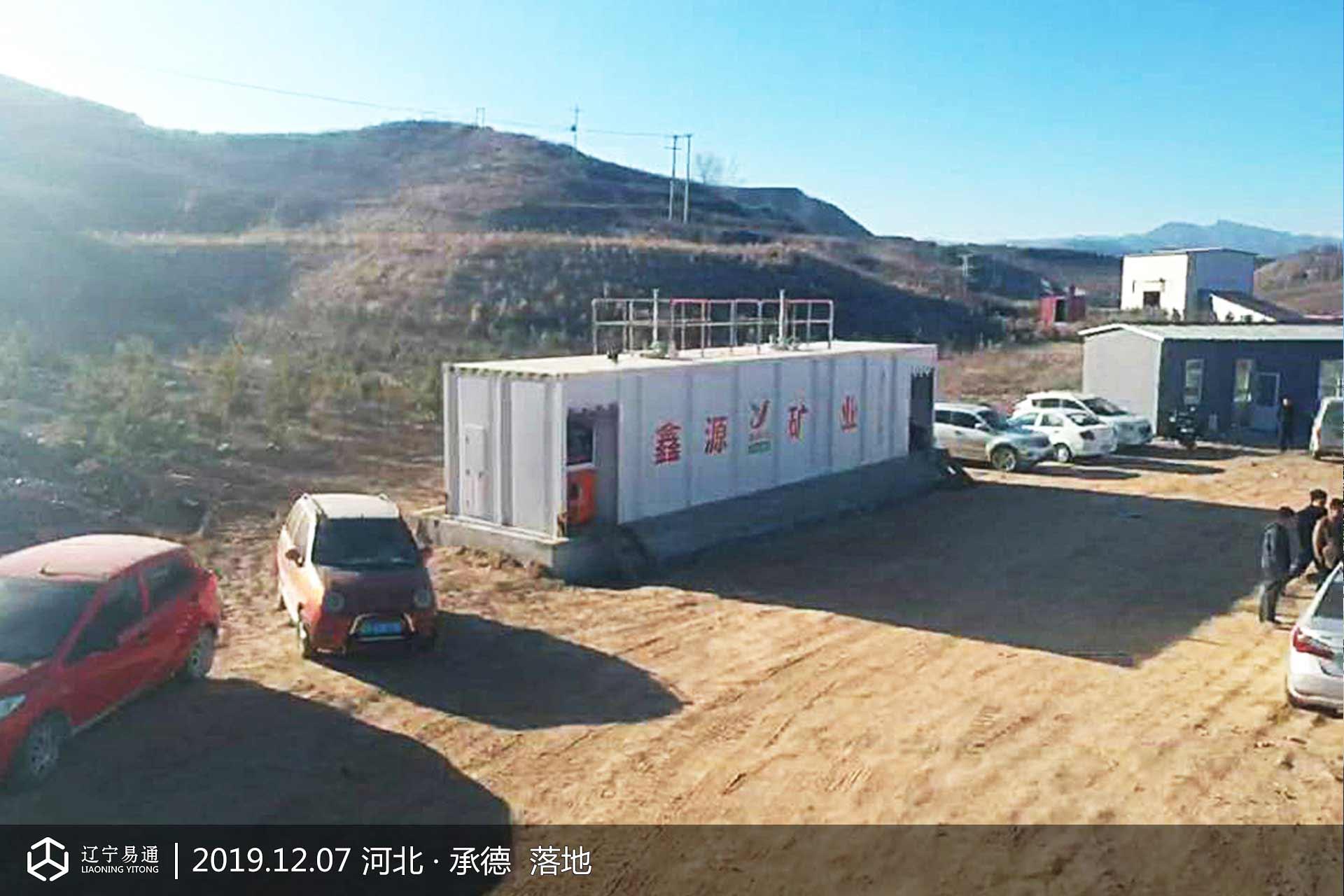 河北承德某矿业 安装辽宁雷竞技app官网撬装式加油装置