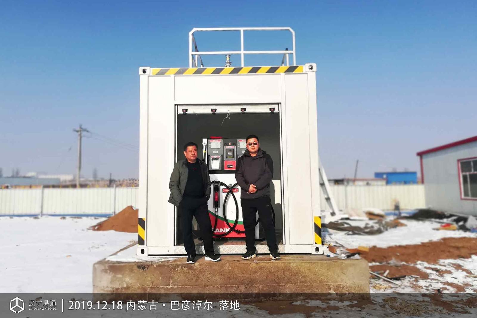 2019年11月18日 辽宁易通撬装manbetx万博站在内蒙古巴彦淖尔安装成功