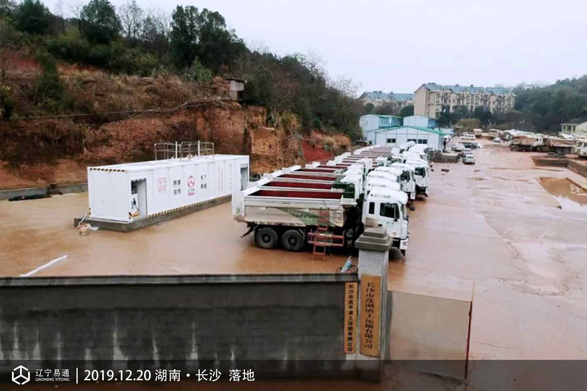 2019年12月20日 湖南长沙安装了易通撬装manbetx万博装置
