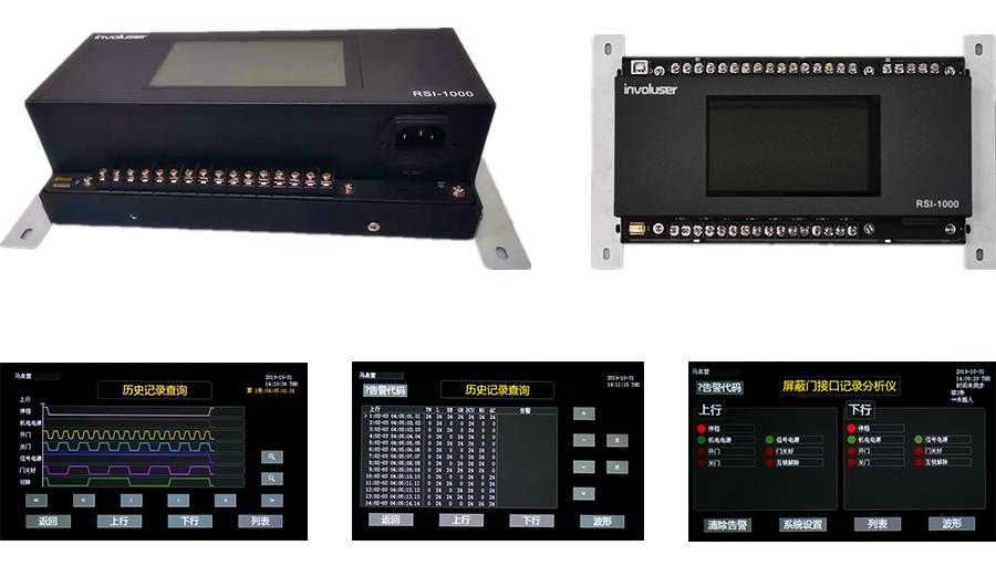 地鐵屏蔽門RSI-1000