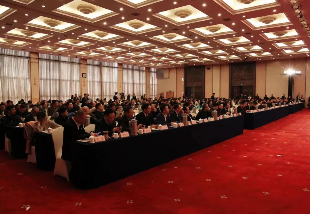 金位海主席受邀出席浙江省工商联十一届四次执委会议