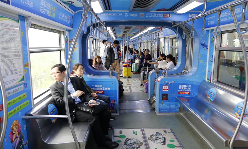 地铁主题车厢广告