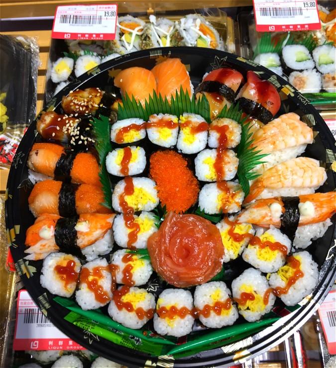 寿司新品合集