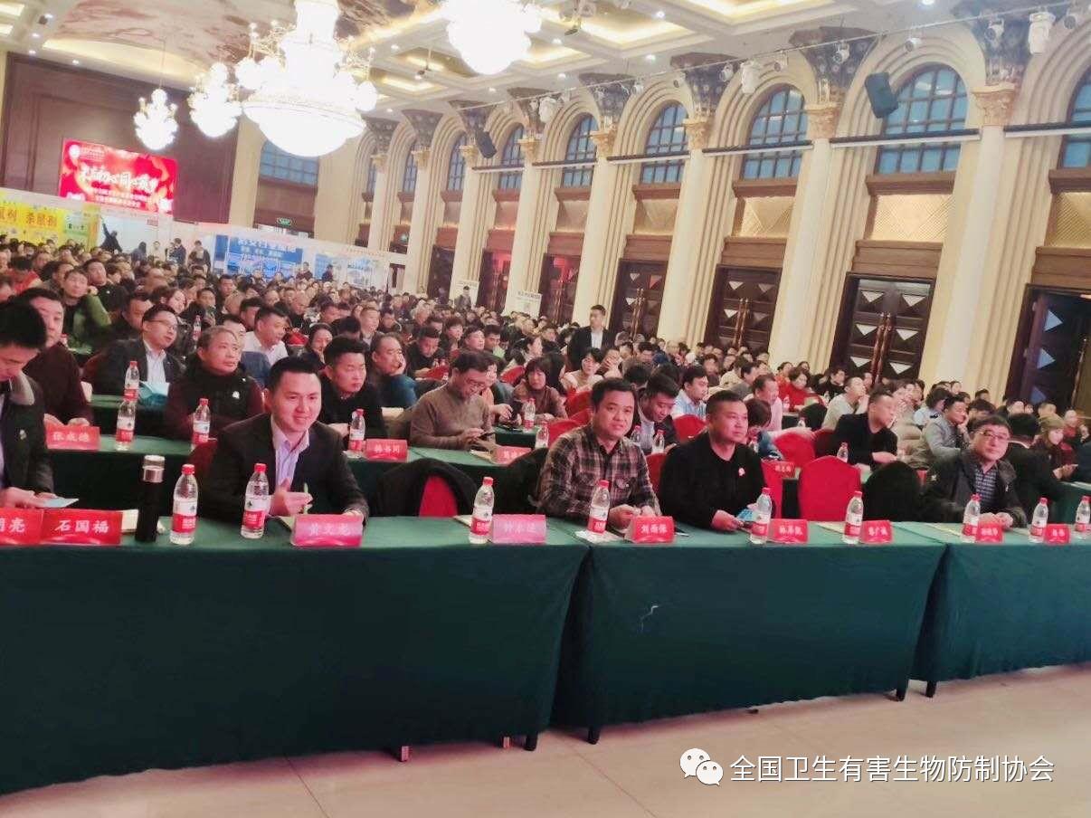 2019年第一届CPCO年会简讯