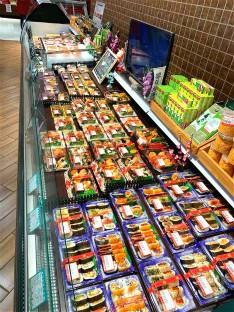 利群金鼎广场--寿司