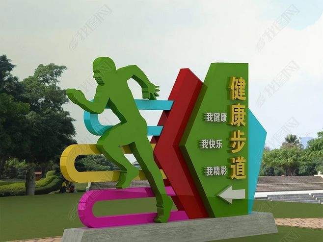雕塑设计展示