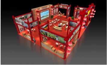 老博会-中颐集团展厅设计
