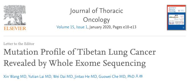肺癌领域新突破|泛生子助力华西医院揭示高海拔地区肺癌人群基因突变特征