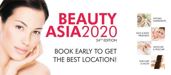 2020年新加坡美容 SPA 健康博览会 Beauty Asia Singapore