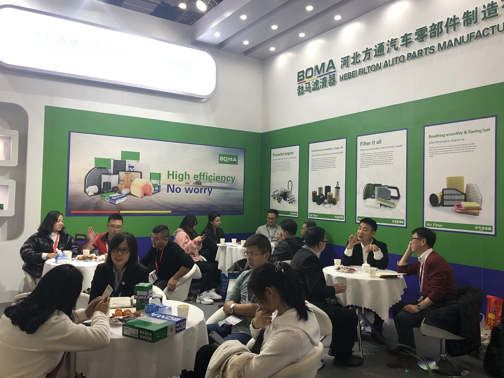 2019 Frankfurt Auto Parts Exhibition Boma filter mighty reappearance
