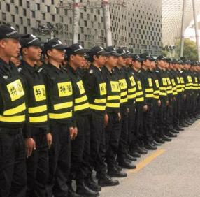 如何成为一名上海保安服务人员?