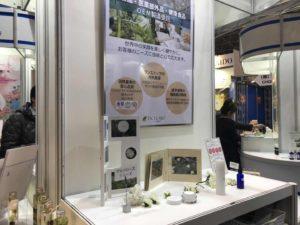 Facelabo株式會社 參展2020年第10屆東京化妝品開發展