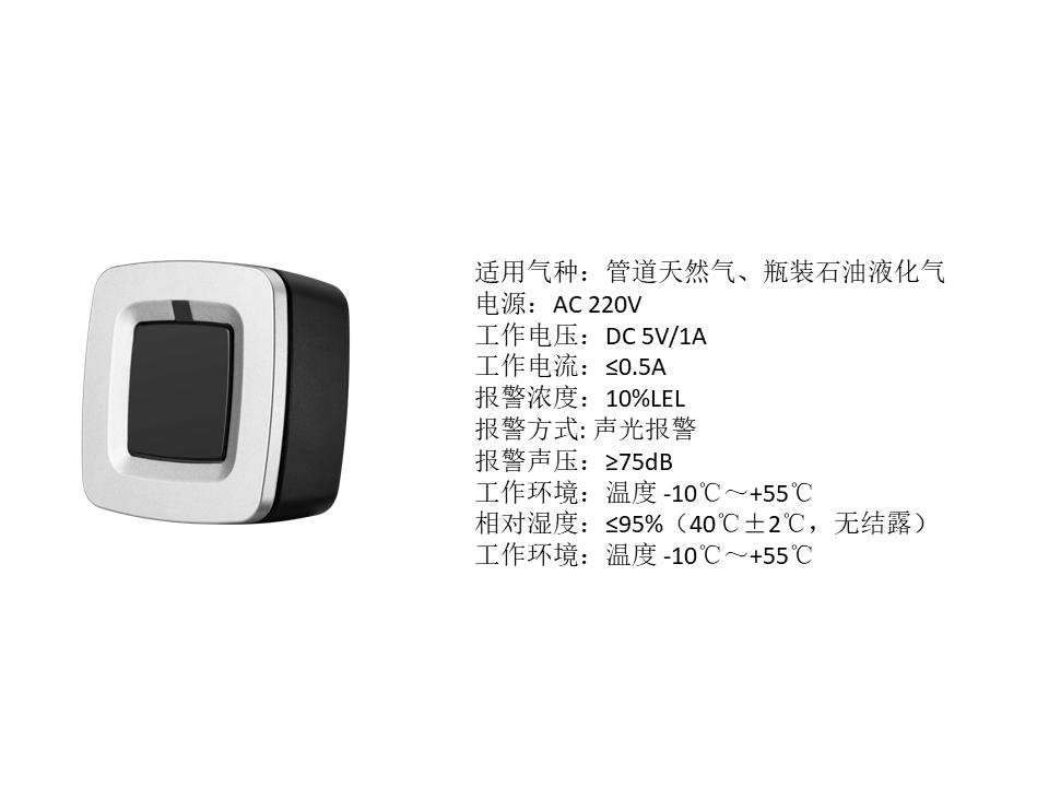 USB普通报警器